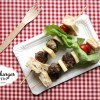 Cheeseburger Skewers a Kidfriendly Party Snack